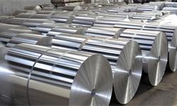 2020年全球镍材料行业市场现状及发展前景分析 未来长时间<em>不锈钢</em>将成为主要应用