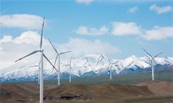 2020年中国风电行业市场现状及发展趋势分析 综合<em>能源</em>、<em>智慧</em><em>能源</em>将成为发展方向