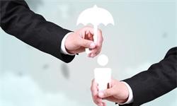 2020年H1中国人身保险行业市场现状及竞争格局