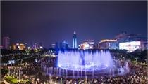 面对新冠肺炎疫情,济南是如何促进文化旅游业发展的?
