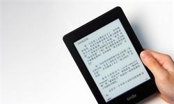 2020年中国网络文学行业市场现状及发展趋势分析 未来跨界融合趋势将更加明显