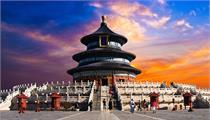 《北京市文化旅游体验基地认定及管理办法(试行)》政策解读