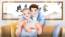 """浙江嘉兴市人大""""三强化""""提升养老服务体系建设"""