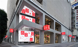 完虐宜家,創造33年增長神話︰日本最大家居品牌開始加碼中國了
