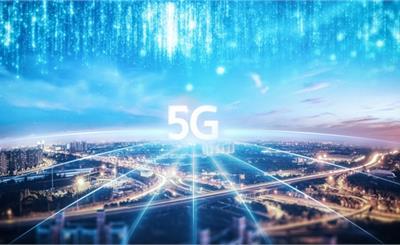 清華去年年底已開啟6G試驗
