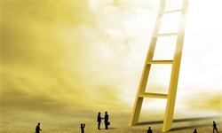 """""""內卷化""""的時代,我們該如何實現人生躍遷?"""