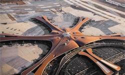 2020年中国民航机场行业市场现状及竞争格局分析