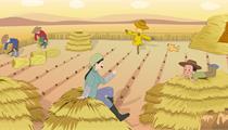 农业农村部办公厅关于做好2020年农业农村政策与改革相关重点工作的通知