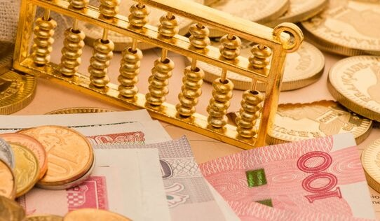 《【天富公司】税务总局:收入不超6万元月份暂不预扣个税 2021年1月1日起施行》