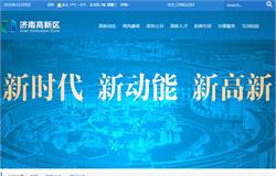 济南高新区既有住宅增设电梯补助资金发放工作流程