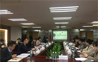 前瞻出席深圳市2020年公平贸易和WTO法律研讨会