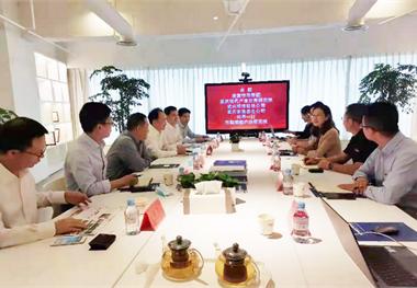 渝富控股集团及重庆现代产业发展研究院相关领导莅临前瞻洽谈合作