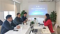 中国十七冶集团城建公司领导一行莅临前瞻洽谈合作
