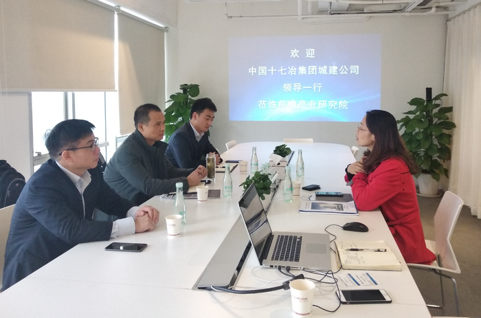 中国十七冶集团城建公司