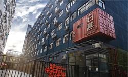 """蛋殼之后,房企們能否成為長租公寓的""""解藥""""?"""