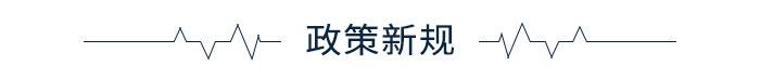 《【天富公司】经济学人全球早报:春节返乡需持7日内核酸阴性证明,研究发现变异病毒传播更容易》