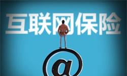 2020年中国互联网财险行业市场现状及竞争格局分析 头部企业市场份额集中度增强