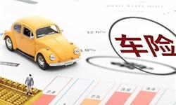 2020年中国汽车保险行业市场现状及竞争格局分析 互联网车险市场企业异军突起