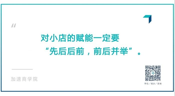 """学阿里巴巴通过""""团结中产阶级斗地主""""实现""""裂殖"""""""