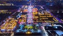 首批西安市级文化产业示范园区(基地)名单公示