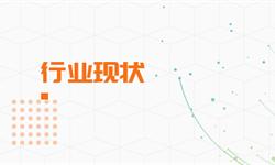 2021年中国<em>工业</em>机器人行业发展现状分析 行业从成长期逐步进入成熟期