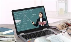 2020年中国在线教育行业市场现状及竞争格局分析