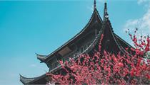 文化旅游地产开发的10种常见类型