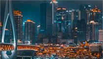 首批重庆市夜间文旅消费集聚区评定名单