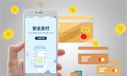 中国第三方跨境支付行业市场现状及发展前景分析