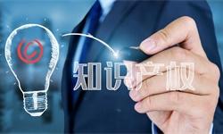2020年中国<em>知识产权</em><em>代理</em>行业市场现状及竞争格局分析 主要分布在北广江上四地