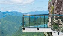 浙江丽水市:关于推动生态旅游业高质量发展的若干意见
