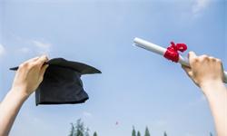 2020年中国<em>EMBA</em><em>教育</em><em>培训</em>行业市场现状及竞争格局分析 教学点地区集中度较高