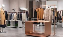 2020年广东省服装行业市场现状及发展趋势分析 建立现代服装产业体系迫在眉睫