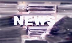 2020年中国新闻<em>出版</em>产业市场现状及发展趋势分析 <em>出版</em>业融合发展是趋势