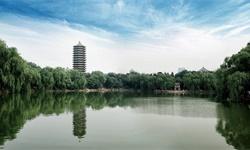 """新動向!北京大學成立新系,致力前沿學科方向""""環境健康"""""""