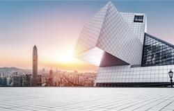 济宁:关于鼓励支持城区招商引资的若干规定
