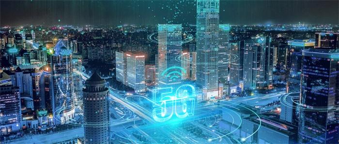 降至4.4元!5G流量单价两年降46%,未来还会进一步下降