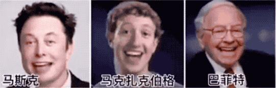"""""""蚂蚁呀嘿""""Avatarify"""