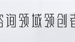 20家最值得期待中國公司IPO名單出爐:抖音赴港,嘀嗒趕早,恒大汽車只差車了