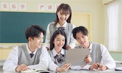 2020年中国学生平板<em>电脑</em>市场出货量及竞争格局分析 步步高出货量位居全国首位