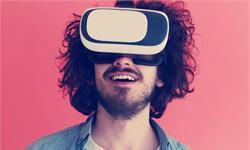 华为公开用于VR设备的转接盒专利 方便连接多种外接设备同时避免发热问题