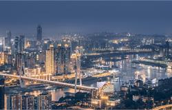 重庆市市级高新技术产业开发区认定和管理办法(修订)