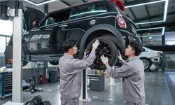 2020年中国汽车后市场行业市场现状及发展前景分析 中长期看发展空间巨大