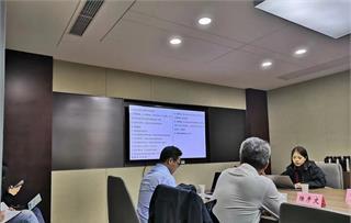 华侨城集团建材产业园的产业规划、定位及招商一体化服务汇报现场