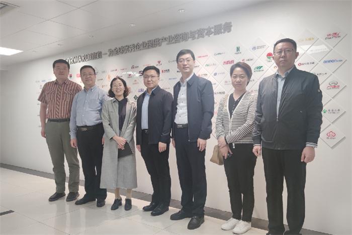 青岛城阳区政府领导莅临前瞻产业研究院考察交流