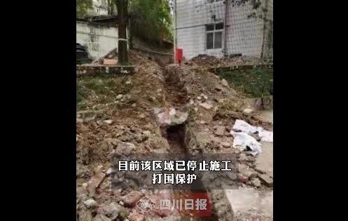 四川师范大学发现宋代古墓