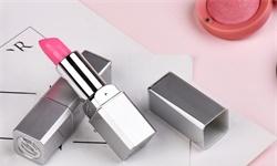 2020年中国<em>化妆品</em>行业终端渠道建设及发展趋势分析 电商渠道销售规模将近1500亿元