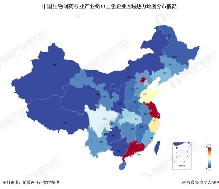 中国生物制药行业产业链中上游企业区域热力地图分布情况
