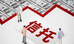 2020年中国信托行业市场现状及竞争格局分析 全年资产规模即将跌破20万亿元