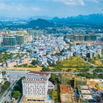 关于印发《东至县2020年棚户区改造实施办法》的通知